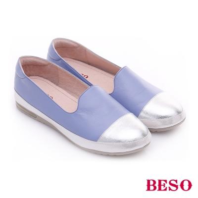 BESO-極簡風格-雙色拼接全真皮樂福鞋-淺紫