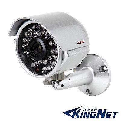 監視器攝影機 - KINGNET 利凌監控大廠 AHD1080P 紅外線28顆夜視燈