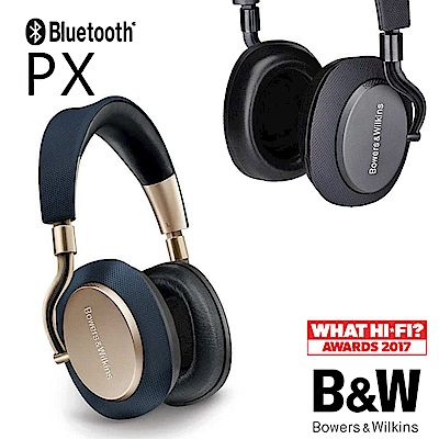 B&W PX經典皮革設計無線藍牙耳罩式主動降噪耳機