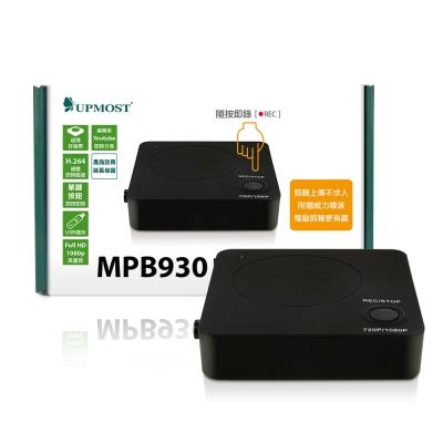 Upmost  HDMI錄影盒  (MPB930)