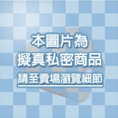 香港Cupid 茱麗雅嫩臀 3D立體性感小圓臀 雙穴 自慰器 2.2Kg