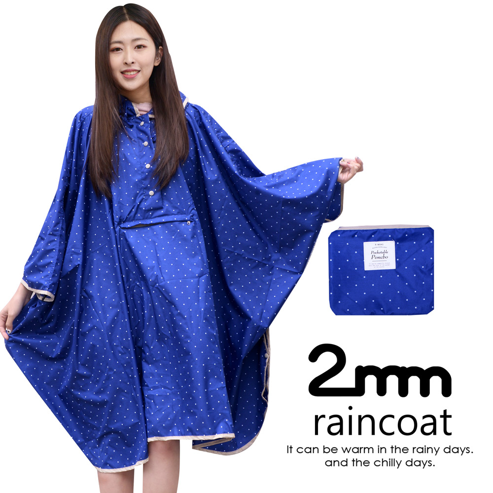 2mm 蝙蝠袖斗篷款。時尚雨衣/風衣(R-W043)_寶藍