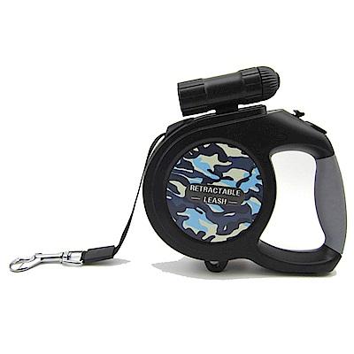 摩達客 可拆式9燈LED超亮手電筒寵物自動伸縮牽繩(藍迷彩/5米長/30KG以下適用)