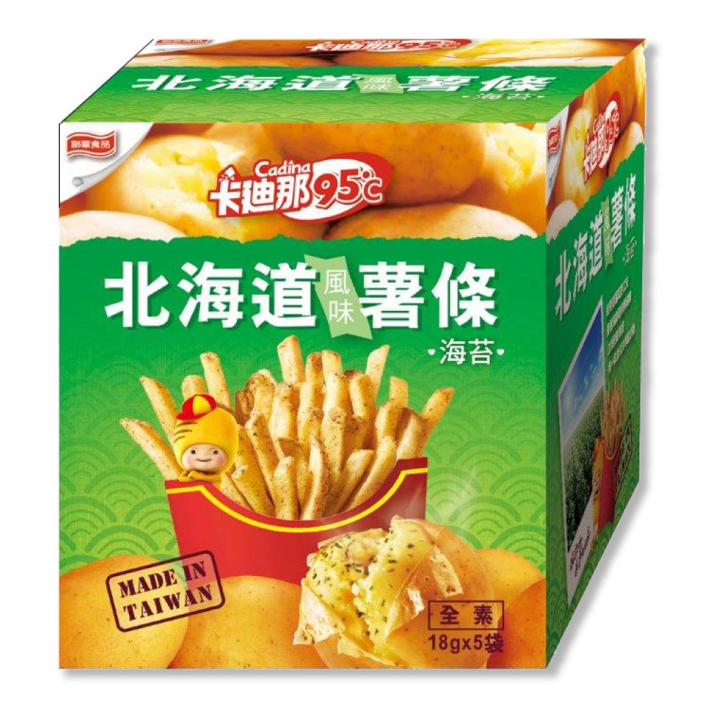 卡迪那 95度C北海道風味薯條-海苔(18gx5包)