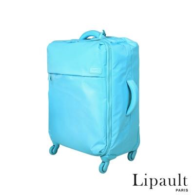 法國時尚Lipault 20吋輕量四輪行李箱(海洋藍)