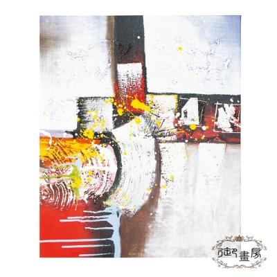 御畫房-春風化雨-手繪抽象油畫-50-60cm無框