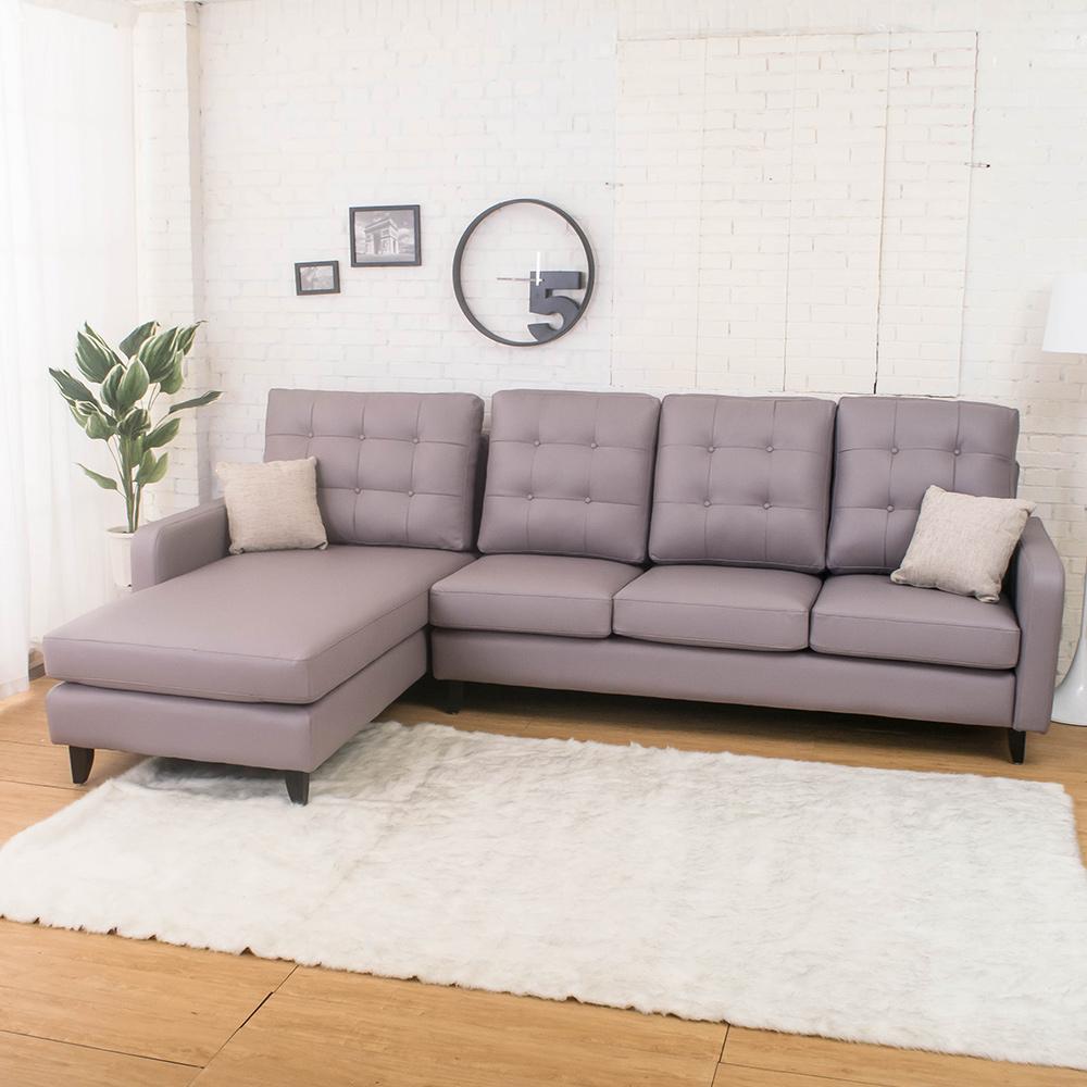 Boden-拉斐爾紫灰色L型皮沙發(左右型可選)