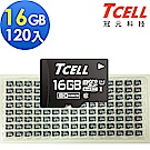 TCELL冠元 MicroSDHC UHS-I 16GB 80MB/s (120入組)