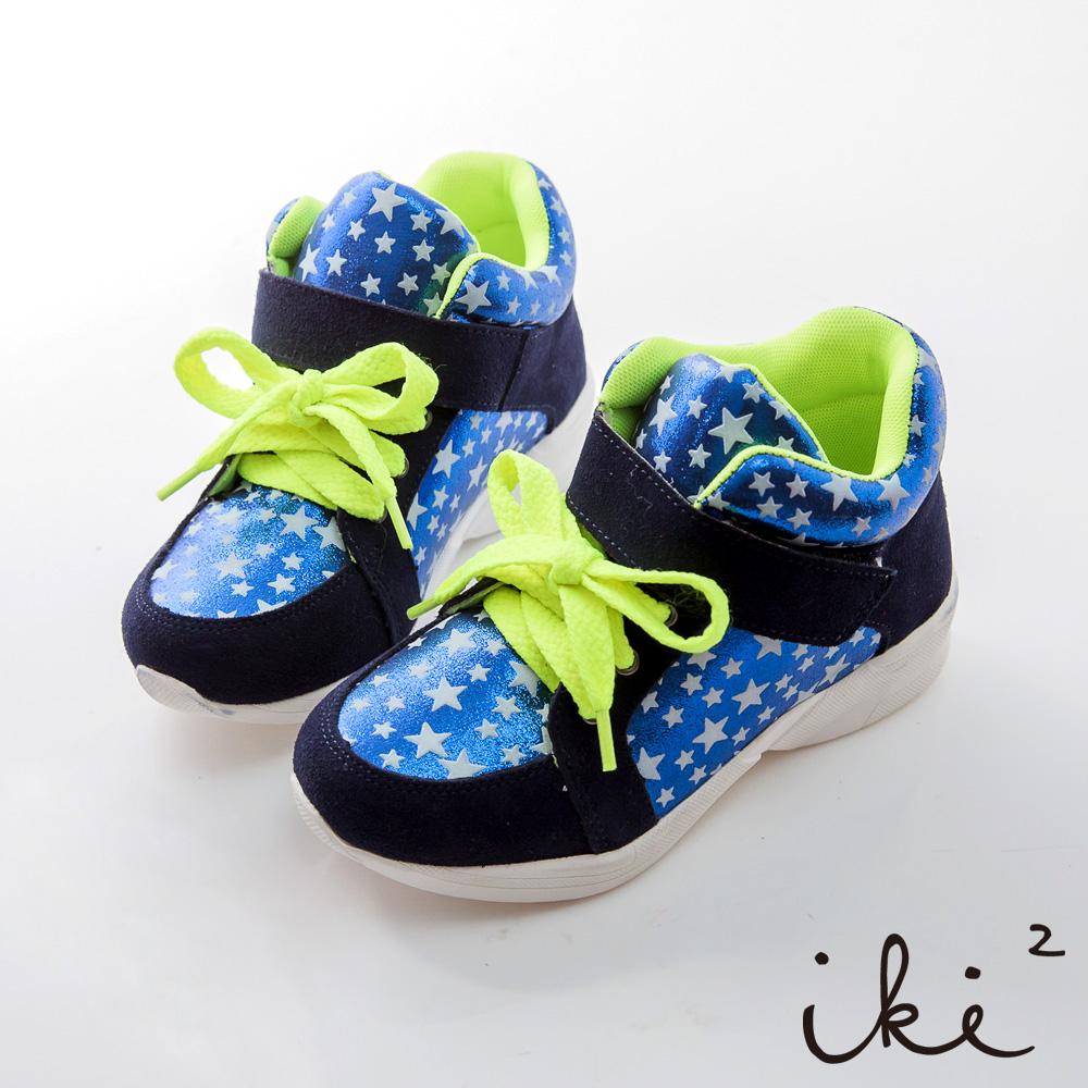 iki2童鞋-一閃一閃運動時尚真皮休閒鞋-運動藍