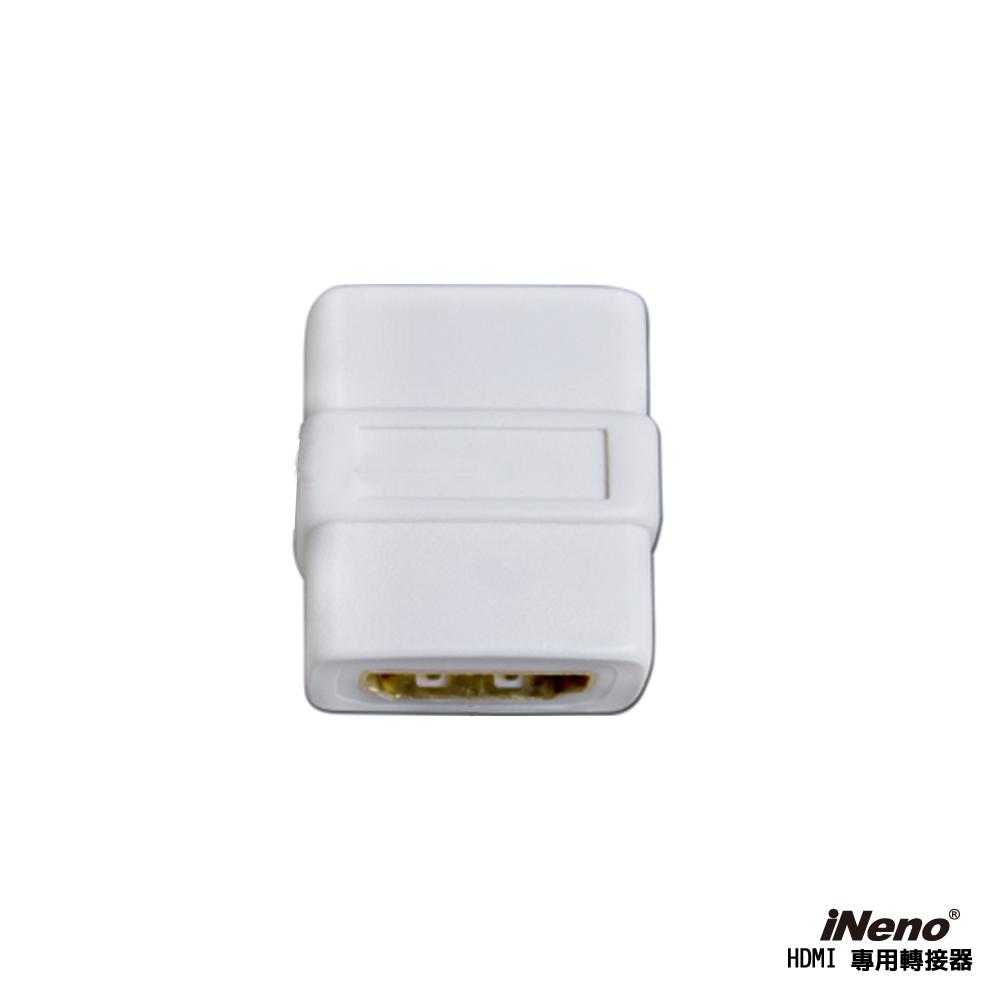 iNeno HDMI(F)-HDMI(F) 專用轉接器(通過HDMI專業認證規格)