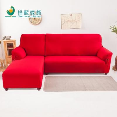 格藍家飾 新時代L型超彈性沙發套左二件式-經典紅