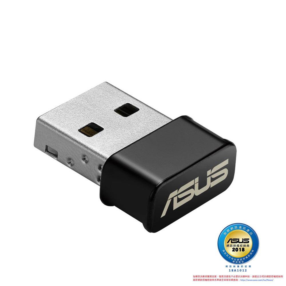 ASUS USB-AC53 Wireless-AC1200 NANO無線網路卡