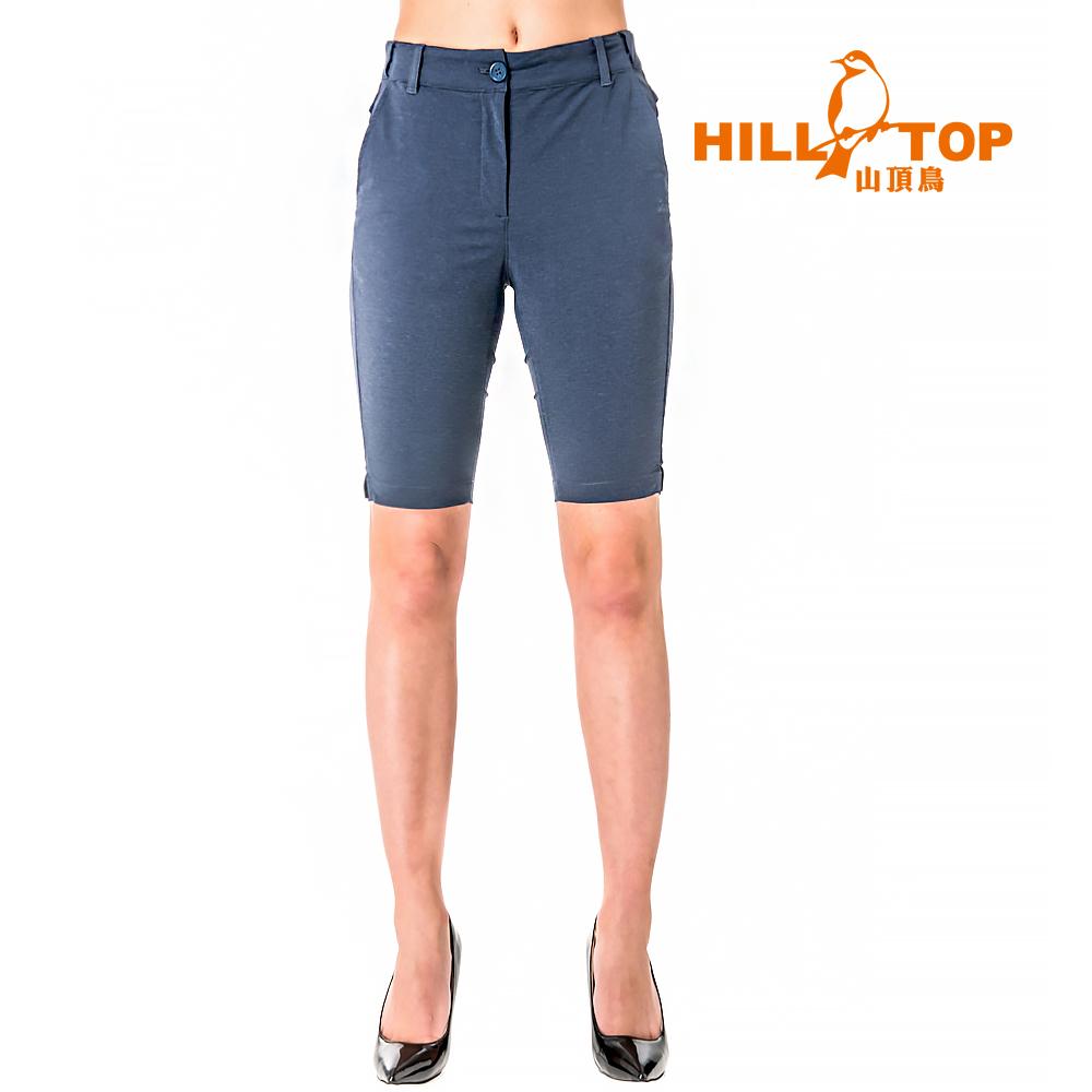 【hilltop山頂鳥】女款吸濕排汗抗UV彈性五分褲S09F65-深藍
