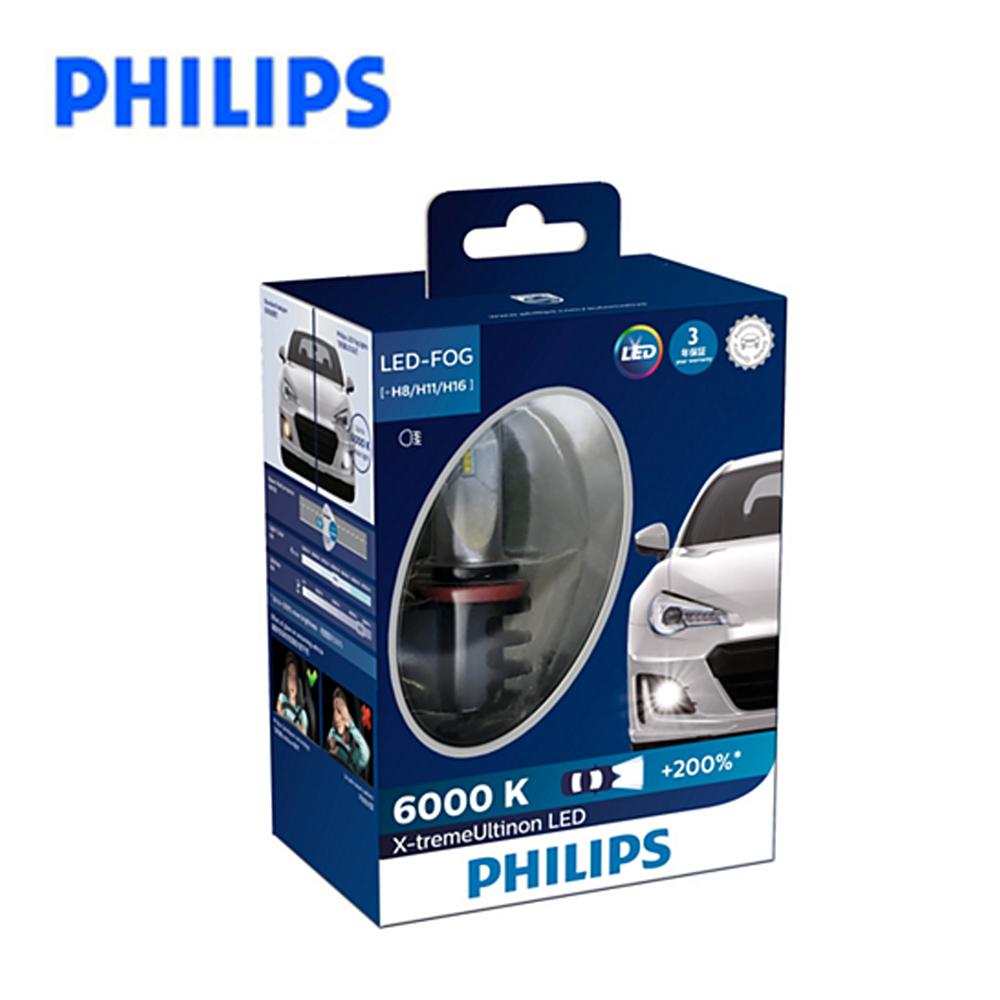 PHILIPS 飛利浦 超晶亮LED霧燈6000K白光(H8/H11/H16)公司貨