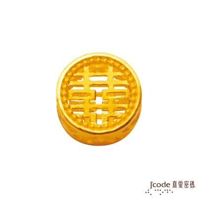 J'code真愛密碼 囍福黃金串珠