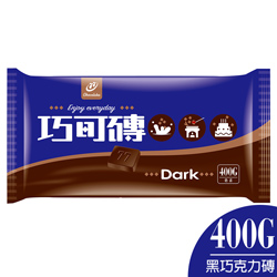 77 黑巧克力磚(400g)