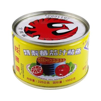 紅鷹牌 蕃茄汁鯖魚-黃罐(220g)