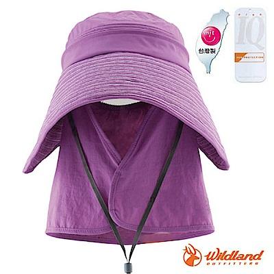 【荒野 WildLand】中性抗UV可脫式遮陽帽.防曬帽.休閒帽_葡萄紫