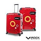 V-ROOX ZERO  21吋 紅(銀框)   時尚潮版 撞色太空艙 鋁框行李箱