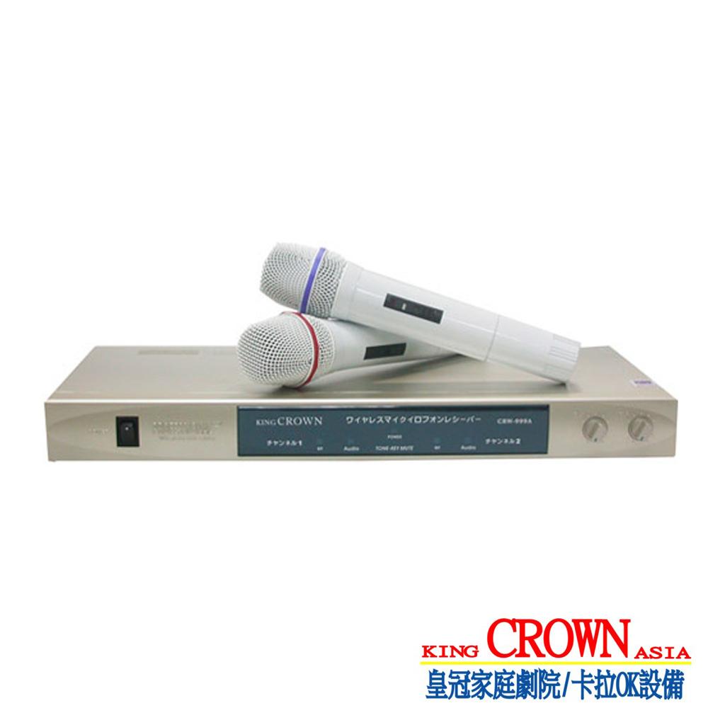 皇冠靜音鎖碼雙無線麥克風CRW-999A