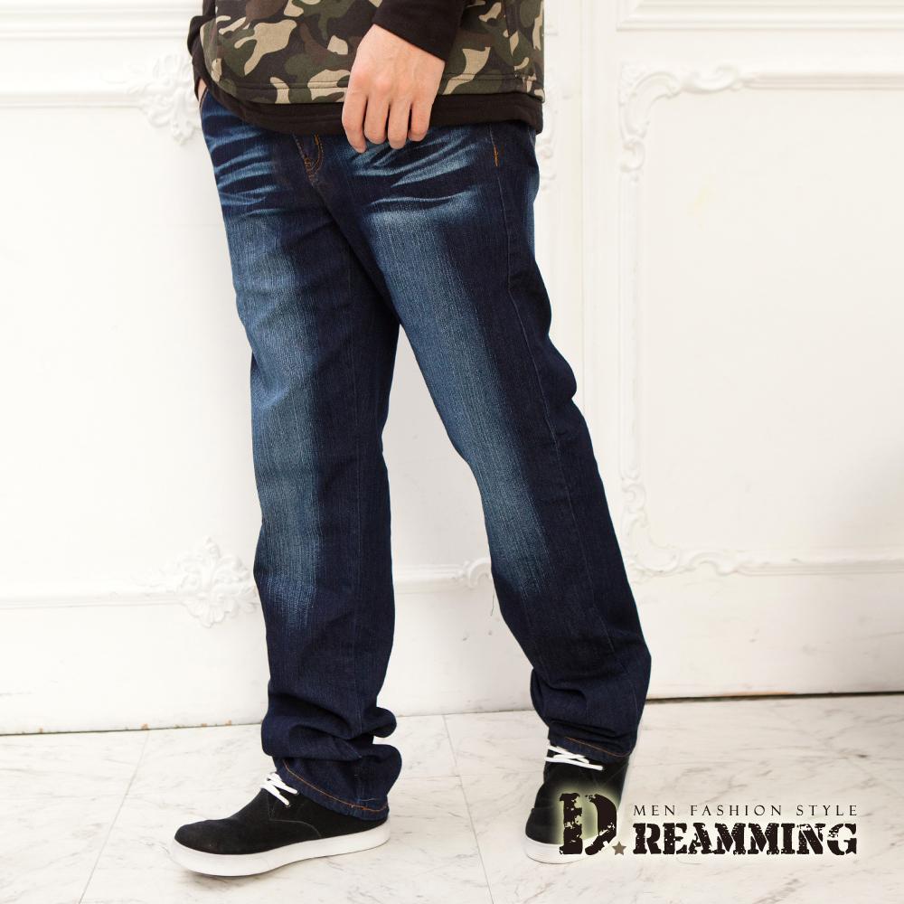 Dreamming 皮標釦飾刷白伸縮中直筒牛仔褲