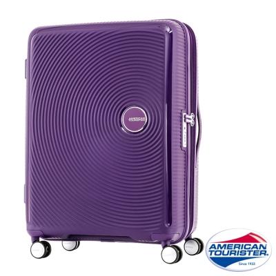 AT美國旅行者 30吋Curio立體唱盤刻紋硬殼可擴充TSA行李箱(紫)