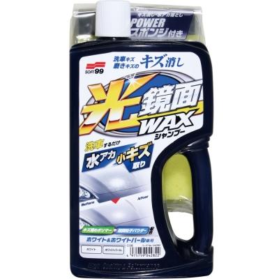 日本SOFT 99 光鏡面洗車精(淺色車用)