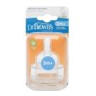 GMP BABY 美國Dr.Brown 4入3個月+ 寬口防脹氣奶嘴