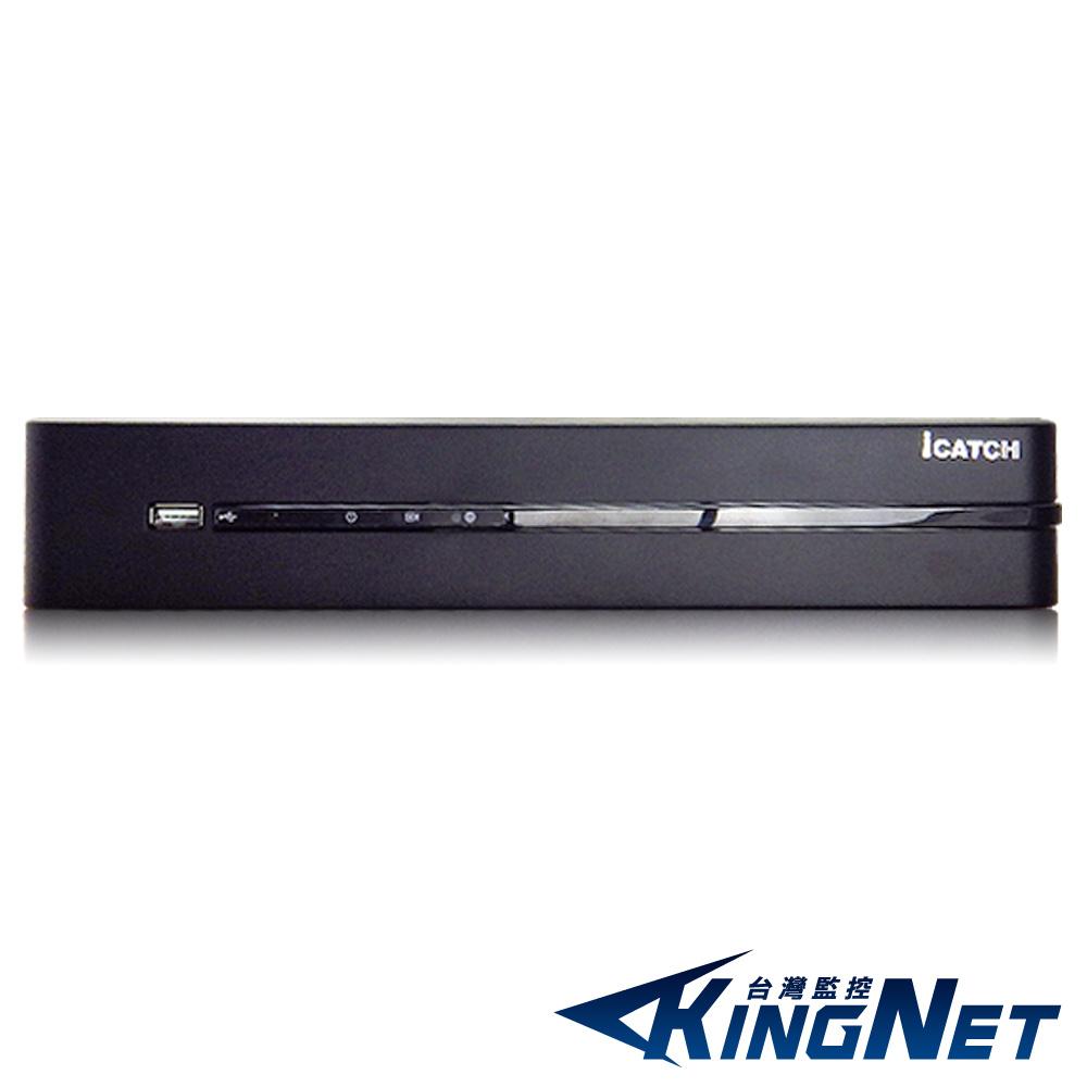 監視器攝影機 - KINGNET 可取大廠 Icatch 16路監控主機 DVR