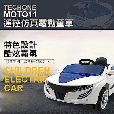 TECHONE MOTO11 兒童電動雙開車門跑車/炫彩發光車輪/可外接MP3