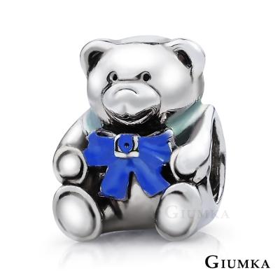 GIUMKA 珠飾 CHARMS 小熊-藍
