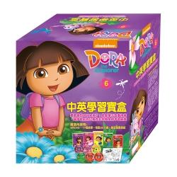 DORA  中英學習寶盒組DVD