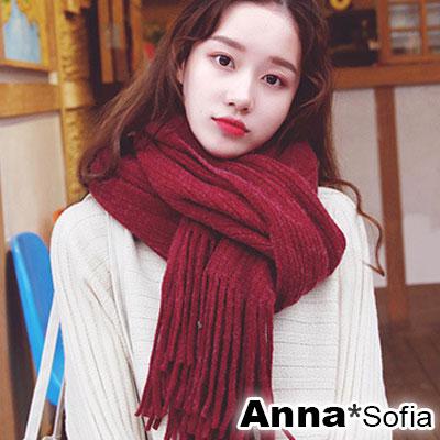 AnnaSofia 坑條長鏤洞長流蘇 仿羊絨加寬披肩圍巾(紅系)