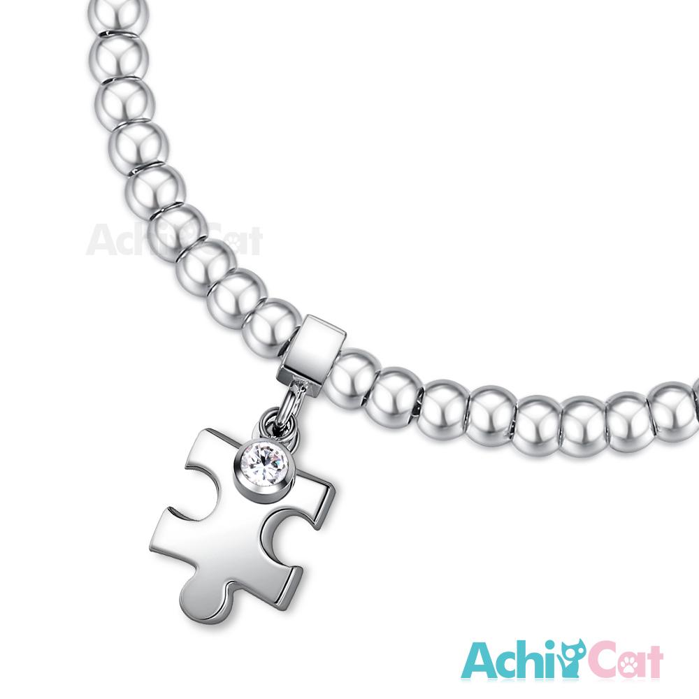 AchiCat 珠寶白鋼手鍊 點滴情懷 幸福拼圖