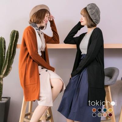 東京著衣 多色百搭款素面長版針織外套(共八色)