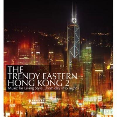 東方靡音-香港2
