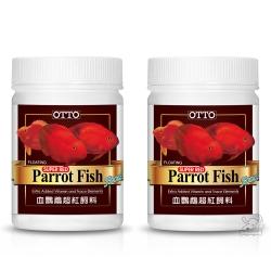 OTTO 奧圖 血鸚鵡超紅飼料 400g x 2