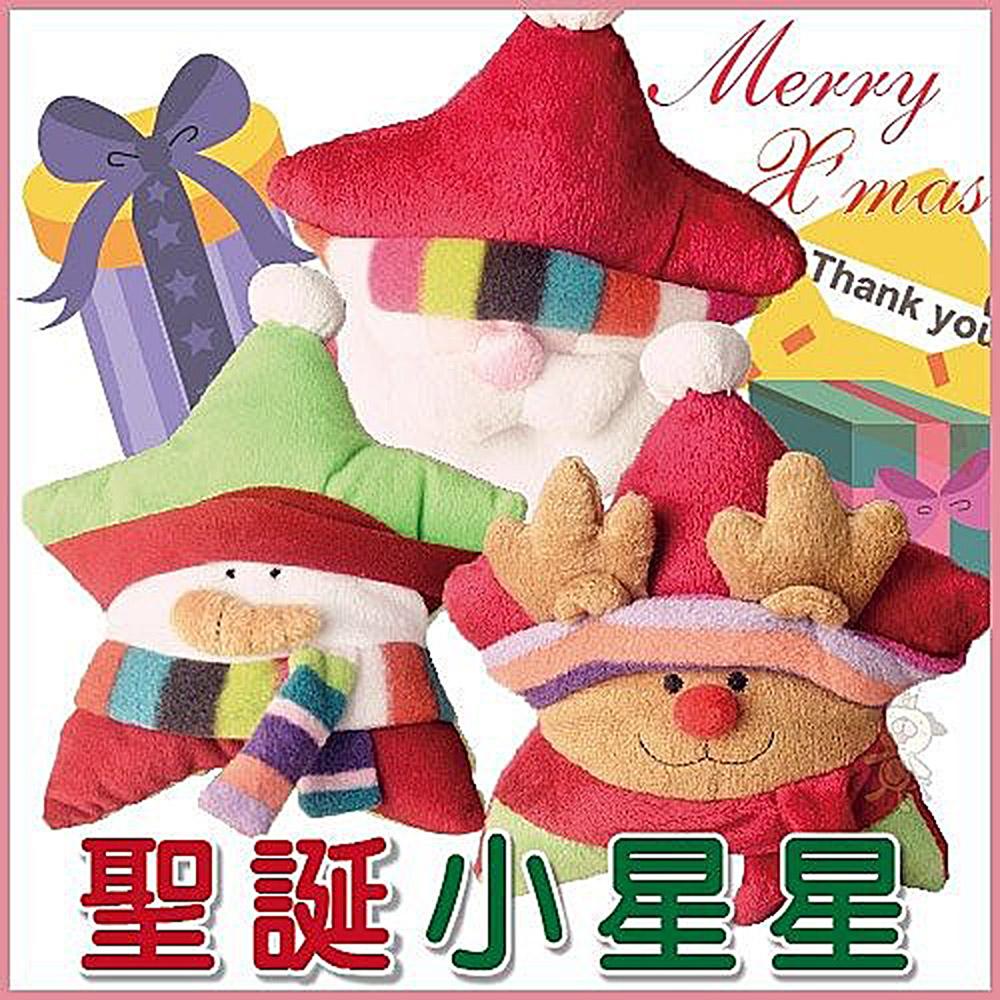 聖誕星星發聲玩具