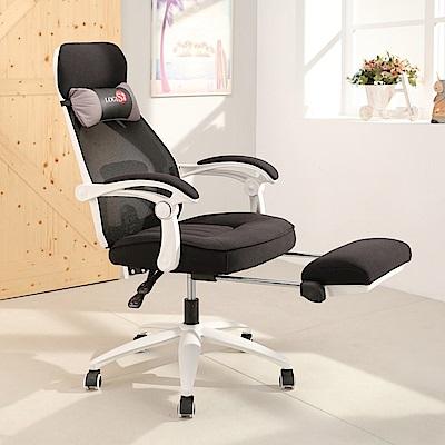 LOGIS-戰慄英雄坐臥兩用電競椅 辦公椅 電腦椅 主管椅 賽車椅