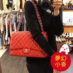 Chanel 紅色雙蓋Maxi Coco