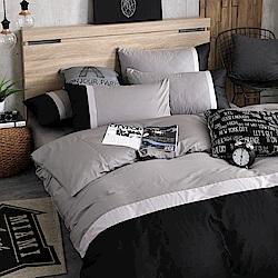 OLIVIA  黑 銀灰 鐵灰 雙人全鋪棉床包冬夏兩用被套四件組 素色無印