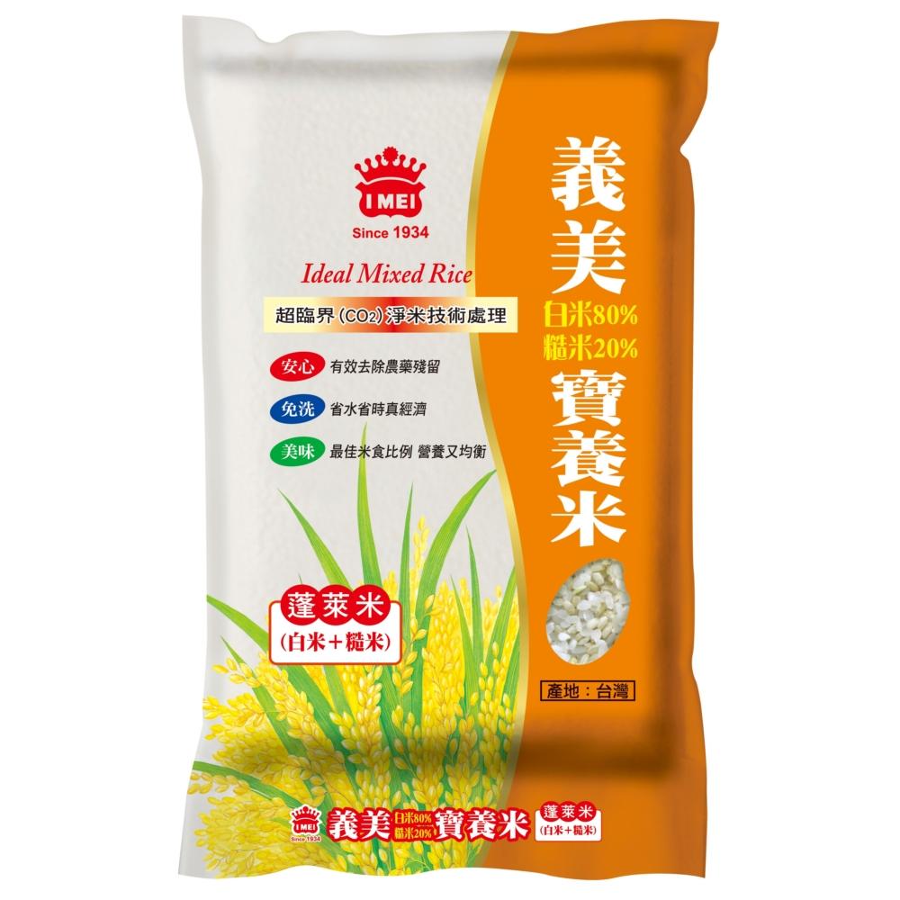 義美 蓬萊寶養米(1.5kg)