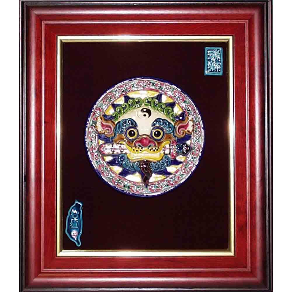 鹿港窯-交趾陶裝飾壁畫-太極咬劍獅王(M)