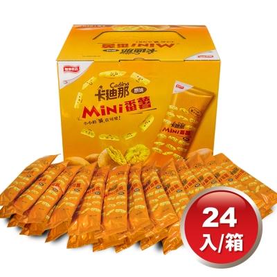 卡迪那 mini番薯-原味(30gx24入)