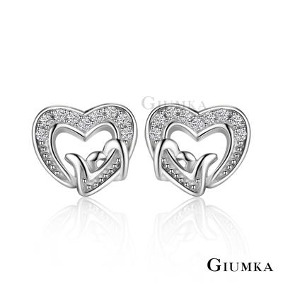 GIUMKA純銀耳環 守護真心心形針式耳環-銀色