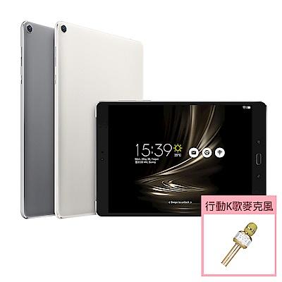ASUS ZenPad 3s 10 Z500M 10吋六核平板 (32G) 好禮組
