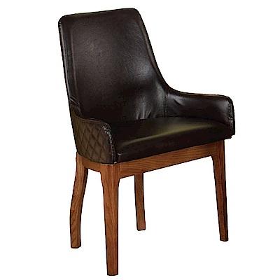AT HOME-菱格皮質胡桃實木咖啡皮餐椅(56*42*89cm)威斯特