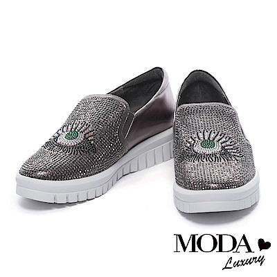 休閒鞋 MODA Luxury 奢華水鑽媚眼造型牛皮厚底休閒鞋-古銅