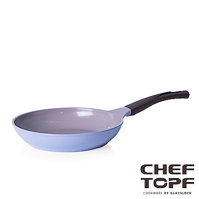 韓國 Chef Topf 玫瑰薔薇系列不沾平底鍋 26 公分-台灣限定色-薰衣草紫
