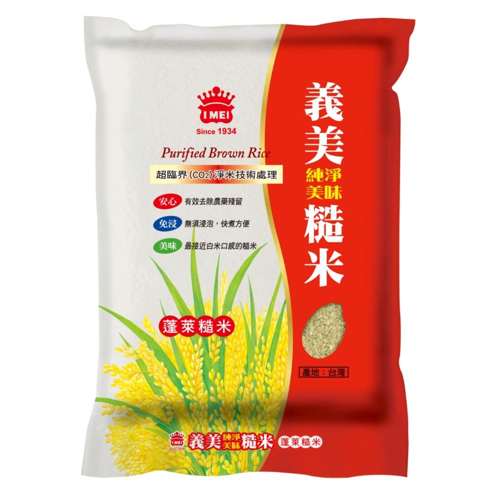 義美 出好米 純淨糙米(2.6kg)